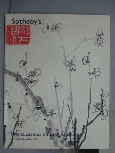 【書寶二手書T1/收藏_QCZ】Sotheby's_FineClassocalChinesePaintings_2013321