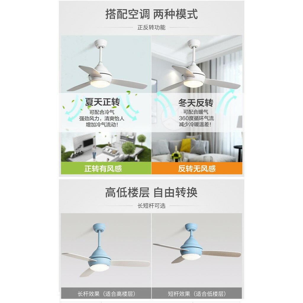 北歐風扇燈現代簡約客廳餐廳吊扇燈創意馬卡龍兒童臥室帶風扇吊燈ATF 3