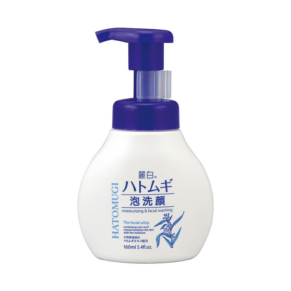 日本熊野油脂KUMANO  麗白薏米泡沫洗臉乳本體 160ml-|日本必買|日本樂天熱銷Top|日本樂天熱銷