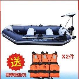 【氣派2號三人充氣釣魚船套裝-T34(D34可選)-230*116cm-1套/組】氣派2號三人橡皮艇+T34(D34)電動推進器套裝 3人船舟送豪華救生衣-76033