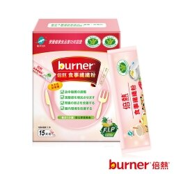 船井 burner倍熱 食事纖纖粉 15包/盒【i -優】