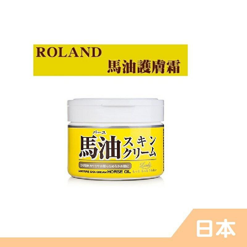 RH shop 日本Loshi 天然馬油潤膚霜 220g 保濕乳霜