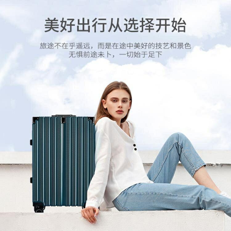 行李箱鋁框ins女學生24寸萬向輪拉桿箱男純色20寸旅行箱 ciyo黛雅