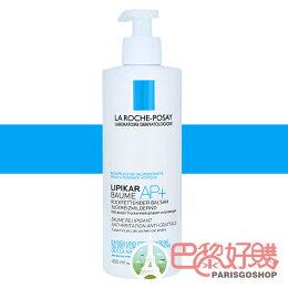 理膚寶水 滋養 Lipikar baume 益膚舒敏身體乳液 Roche Posay