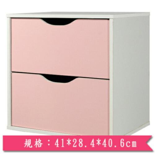 魔術方塊雙層抽屜收納櫃-粉紅【愛買】