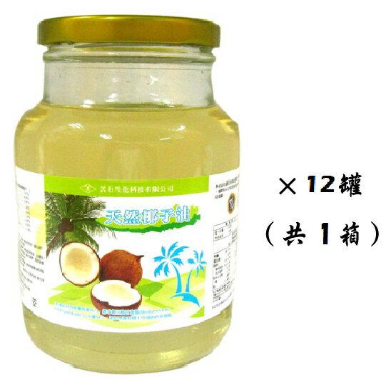 天然椰子油 1箱12罐