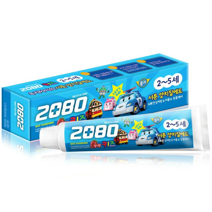 倍麗兒 波力 兒童牙膏 草莓口味 ( 年齡 2~5歲 ) 70g