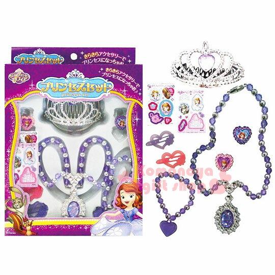 〔小禮堂〕迪士尼 蘇菲亞小公主 飾品玩具組《銀.紫.皇冠.項鍊.盒裝》增加親子互動