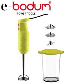 丹麥 e-bodum -自動手持式攪拌棒 綠色 K11179