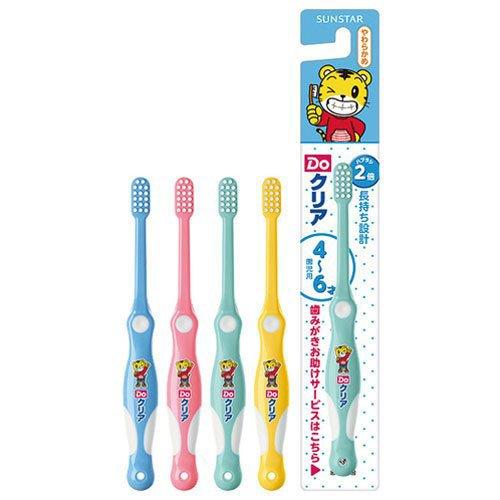 【兒童洗漱】日本SUNSTAR可愛巧虎島 兒童用牙刷(2~4歲 / 4~6歲 / 4色隨機出貨)嬰兒幼兒成長乳齒 0