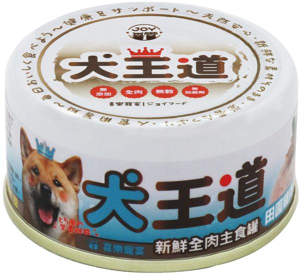 喜樂寵宴-犬王道之新鮮全肉主食罐-田園雞肉絲+羊肉丁-85g