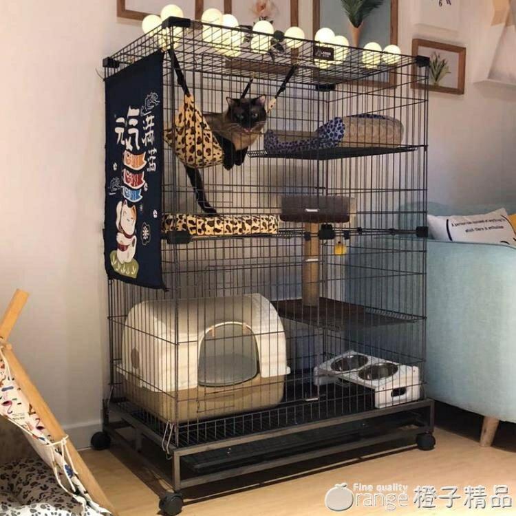 拉士格 寵物雙層貓籠子 超大號貓舍 三層貓別墅 小型室內家用貓籠