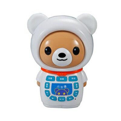 小牛津 帽T熊故事機(買就送防摔衣)-熊白