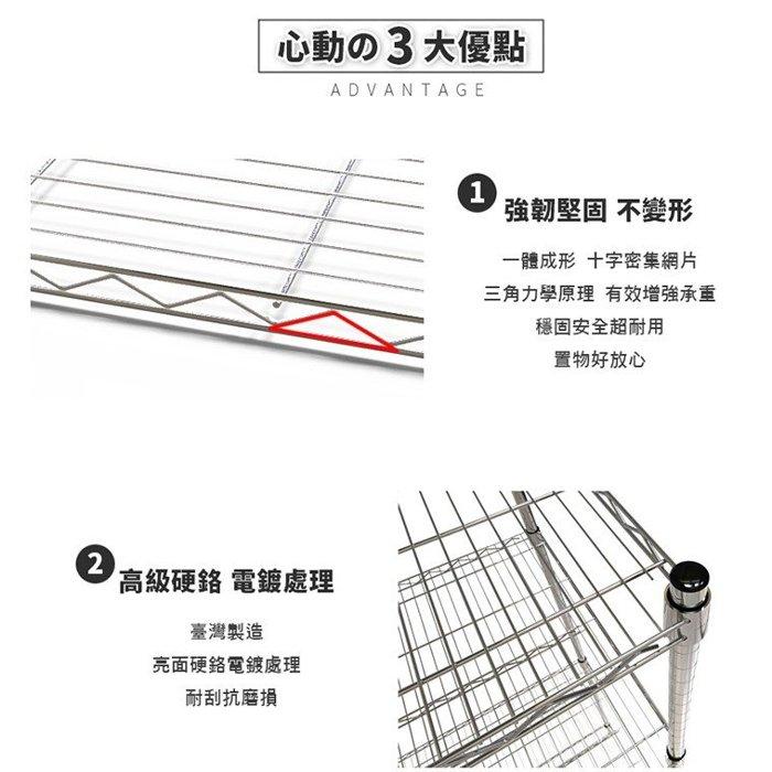 60x45cm輕型網片(烤漆黑)SYA1824BK_[tidy house] 1