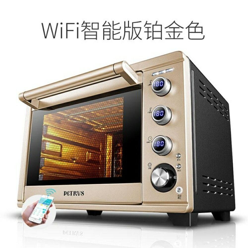 烤箱電子式家用烘焙電烤箱多功能38L容量lgo夢藝家