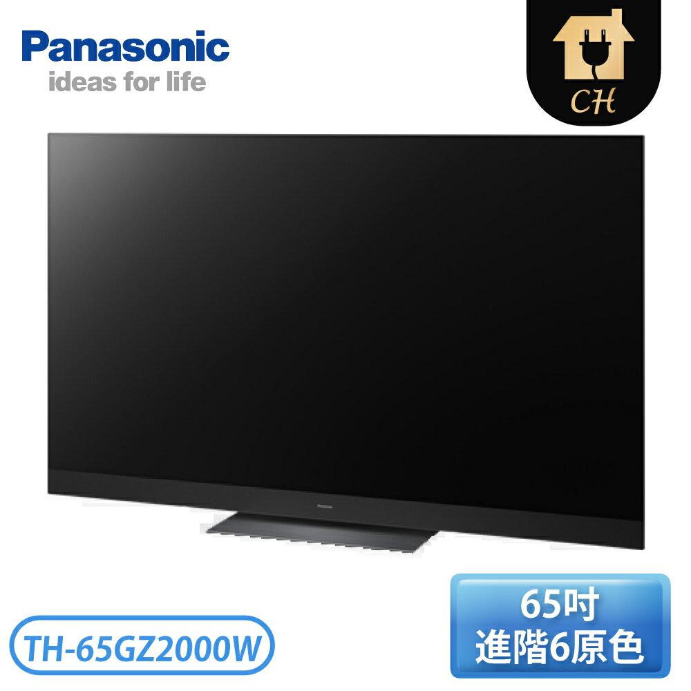 [Panasonic 國際牌]55吋 日本製六原色4K 智慧電視 TH-55GX900W