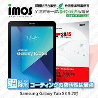 Samsung 三星到【愛瘋潮】 Samsung Galaxy Tab S3 9.7 iMOS 3SAS 防潑水 防指紋 疏油疏水