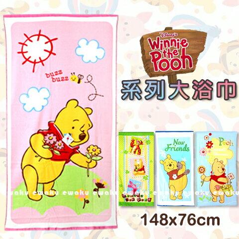 新款100%棉維尼浴巾系列WinniethePoohDisney台灣製廣福冠樂