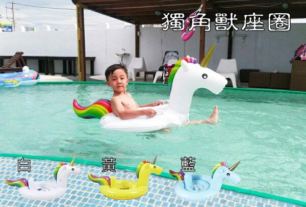彩色童話:*彩色童話*兒童獨角獸座圈嬰兒造型座圈泳圈浮圈兒童游泳圈充氣墊圈獨角獸兒童版