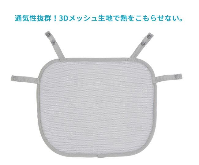 日本BabyHopper 夏季涼感透氣墊 ERGO揹巾專用 -日本必買 日本樂天代購 (2270)。滿額免運 2