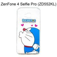 小叮噹週邊商品推薦哆啦A夢空壓氣墊軟殼 [嘟嘴] ASUS ZenFone 4 Selfie Pro (ZD552KL) 5.5吋 小叮噹【正版授權】