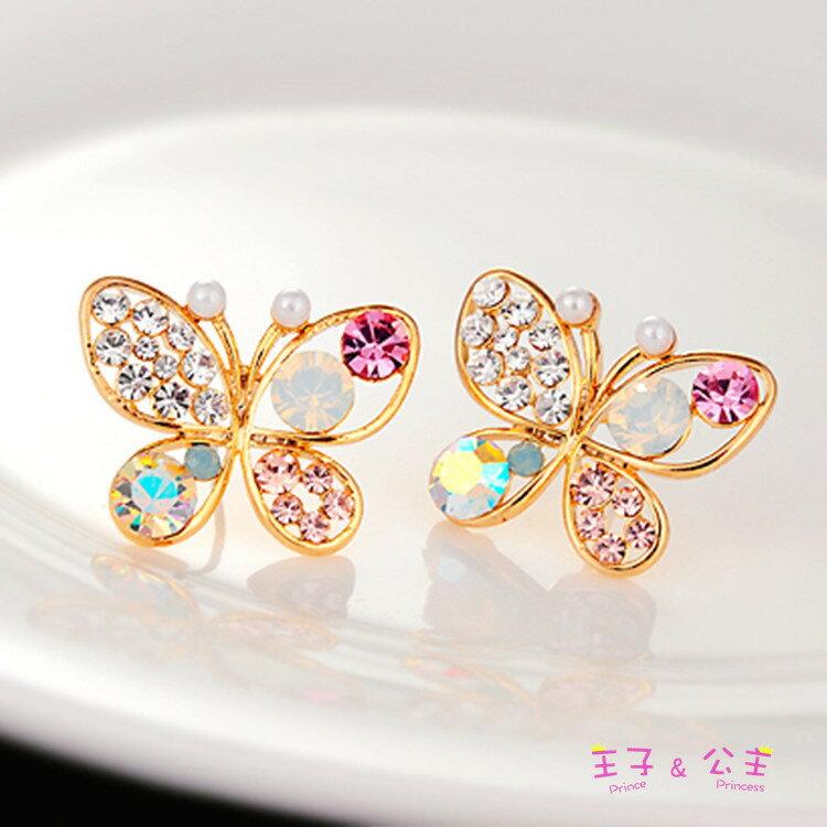 珍珠蝴蝶鏤空彩鑽耳環EC2047~~~~ 日韓  耳飾  飾品  水鑽  鋯石  鋯鑽
