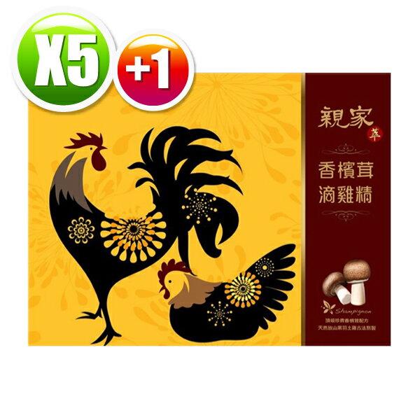 樂活親家萃香檳茸滴雞精禮盒(60mlx6入)x6