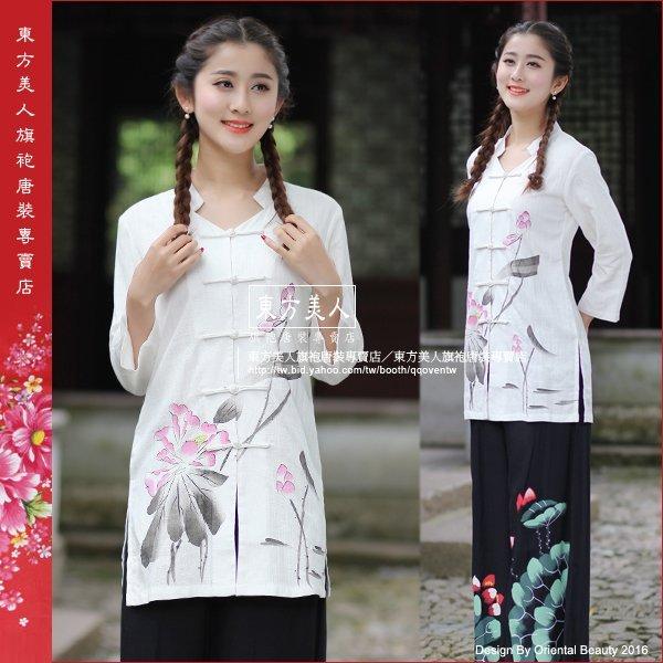 東方美人旗袍唐裝專賣店 迷香 (白色) ‧中國風唐裝七分袖棉麻上衣