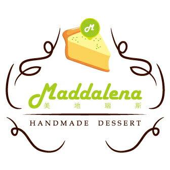 Maddalena 美地瑞斯