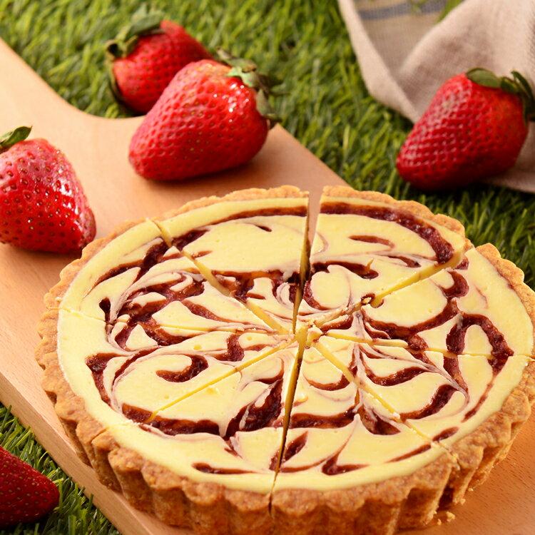 草莓乳酪派6吋【美地瑞斯】★純濃自製手工草莓醬→新鮮草莓自製果醬搭配濃郁乳酪,大理石花紋般的美麗外表,視覺、味覺享受一次滿足!#草莓蛋糕#免運 0