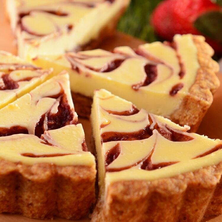 草莓乳酪派6吋【美地瑞斯】★純濃自製手工草莓醬→新鮮草莓自製果醬搭配濃郁乳酪,大理石花紋般的美麗外表,視覺、味覺享受一次滿足!#草莓蛋糕#免運 1