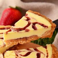 派(π)=無止境的愛推薦到草莓乳酪派6吋【美地瑞斯】使用新鮮草莓自製果醬加上乳酪,大理石花紋般的美麗外表,視覺、味覺享受一次滿足!★草莓蛋糕就在Maddalena 美地瑞斯推薦派(π)=無止境的愛