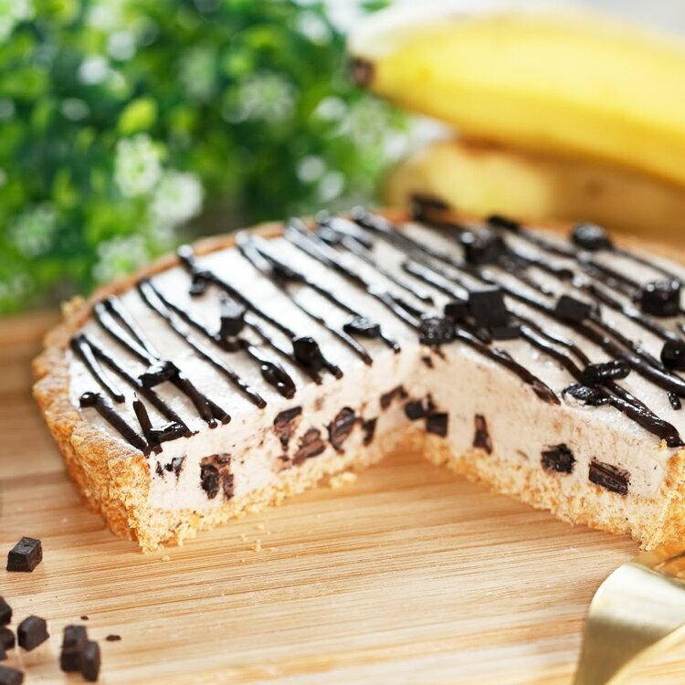 凍感香蕉派6吋 499免運#聖誕蛋糕推薦【美地瑞斯】香蕉牛奶濃濃的香氣迴旋在口中,猶如冰淇淋般的綿密冰涼,蕉出最真誠的心意!