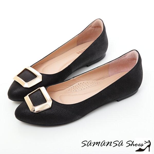 samansa莎曼莎手工鞋:[SAMANSA]時尚靈魂-尖頭方扣平底鞋-#15105神秘黑