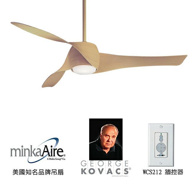 <br/><br/>  [top fan] MinkaAire Artemis 58英吋吊扇附燈(F803-MP)楓木色<br/><br/>