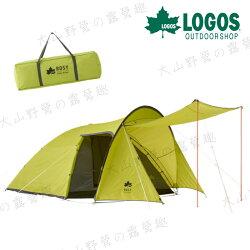 【福利品特價】LOGOS LG71805021 Rosy 2-ROOM XL 五人帳 露營帳 客廳帳 一房一廳