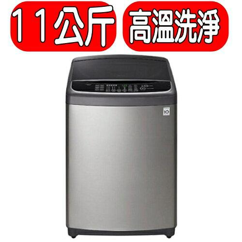 《特促可議價》LG樂金【WT-SD117HSG】11kg 蒸善美DD直驅變頻洗衣機