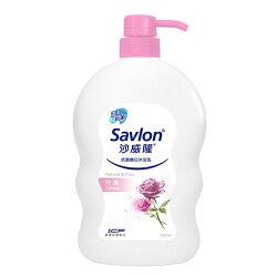 Savlon 沙威隆 抗菌嫩白 沐浴乳-玫瑰精油 1000ml