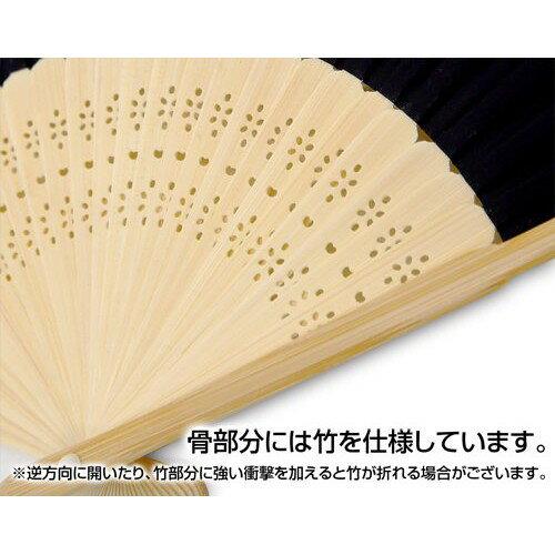 【預購】日本進口扇子 Re:從零開始的異世界生活 蕾姆【星野日本玩具】