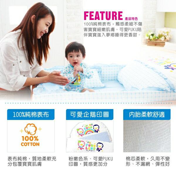 『121婦嬰用品館』PUKU 小藍七件式寢具組 - 粉 4