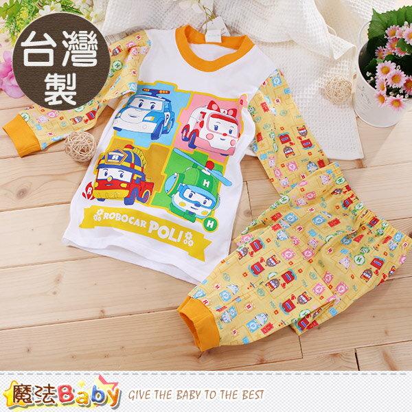 兒童居家套裝 台灣製POLI正版純棉防蚊布套裝 魔法Baby~k60243