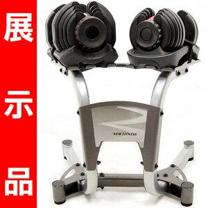 專業啞鈴收納架(附加滑輪)(展示品)啞鈴架槓鈴支架啞鈴座.舉重量訓練設備.推薦哪裡買C176-002--Z