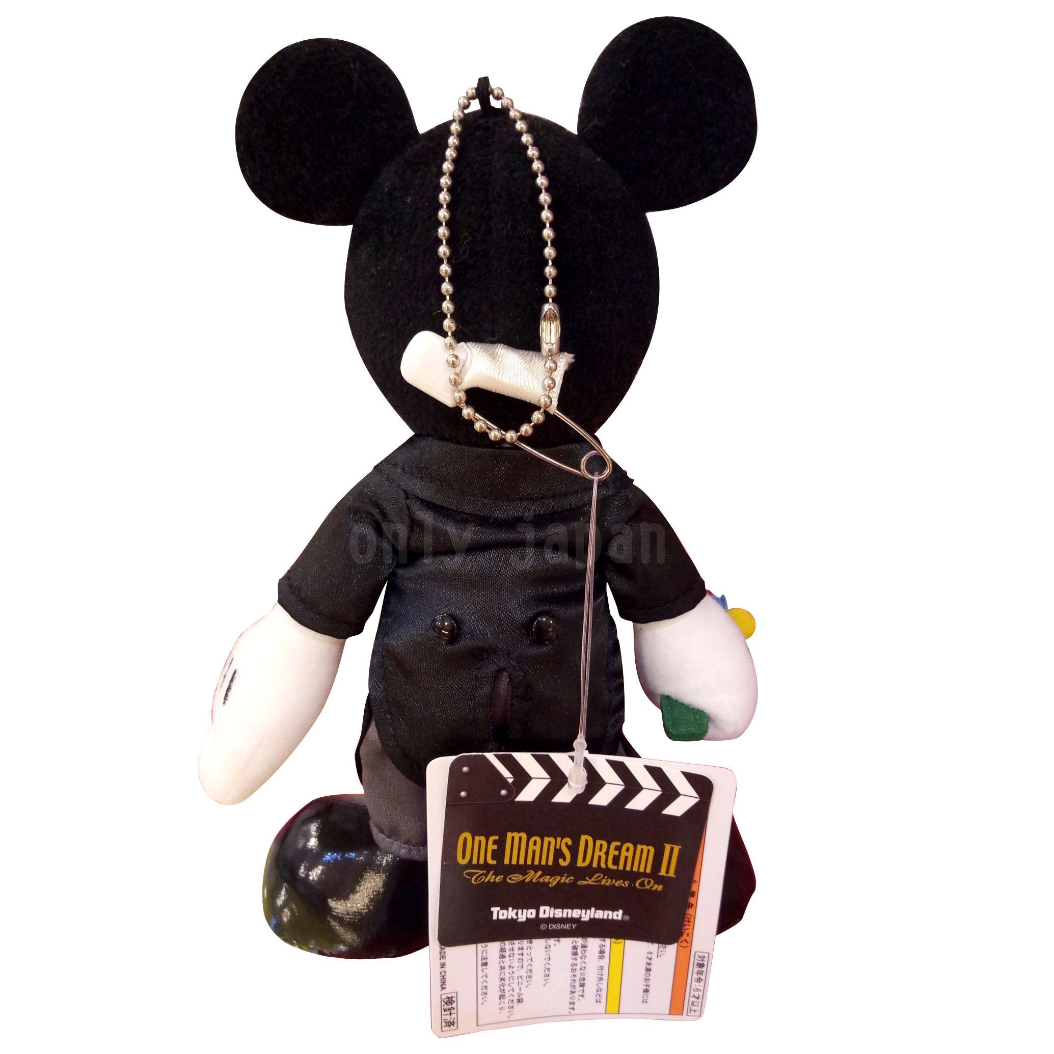【真愛日本】17052500020 樂園限定歌舞秀珠鏈娃-米奇一個人夢想 迪士尼樂園限定 米奇 米老鼠 歌舞秀 日本帶回