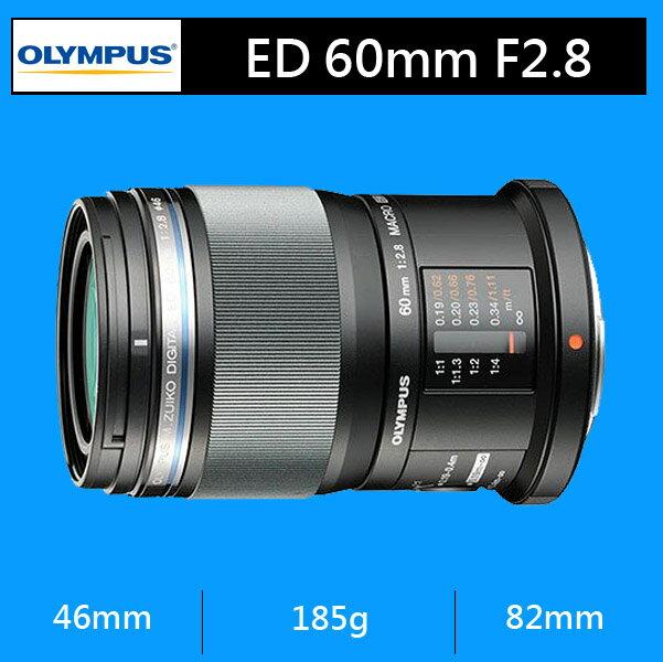 <br/><br/>  Olympus M.ZUIKO DIGITAL ED 60mm F2.8 微距鏡★(公司貨)<br/><br/>