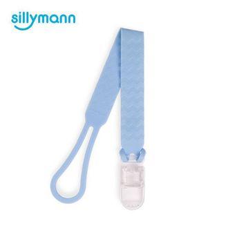 【紫貝殼】韓國 Sillymann 100%多功能鉑金矽膠夾【保證原廠公司貨】