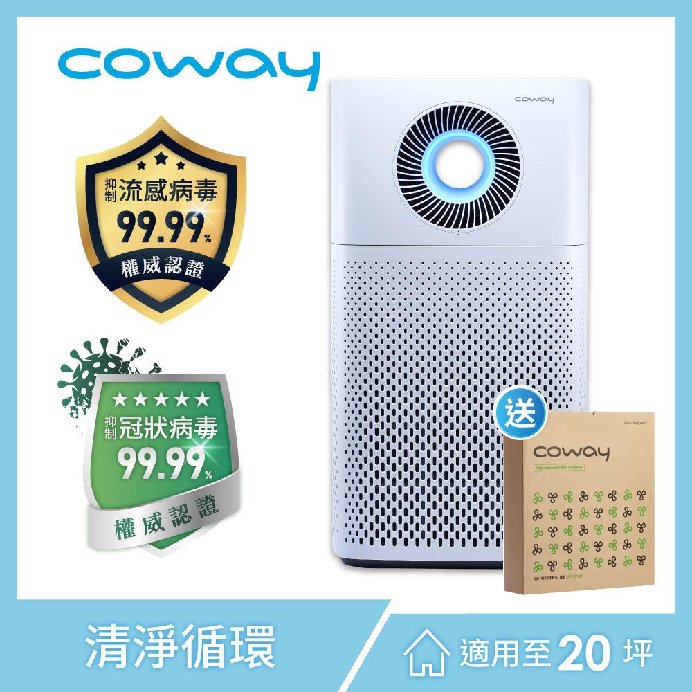 Coway綠淨力噴射循環空氣清淨機AP-1516D+2年份專用濾網組