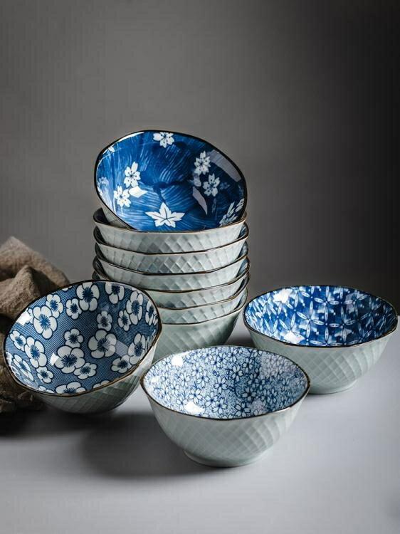 景德鎮日式陶瓷碗餐具套裝創意10個5英寸碗米飯碗 吃飯碗家用小碗 晴天時尚