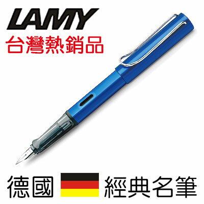 LAMY AL-STAR 恆星系列 28 海洋藍 鋼筆 - F尖 / 支