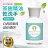 茶樹乾洗手30ml 蕾貝卡小屋 台灣製 MIT 防疫首選 清潔抗菌【ZA0307】《約翰家庭百貨 1