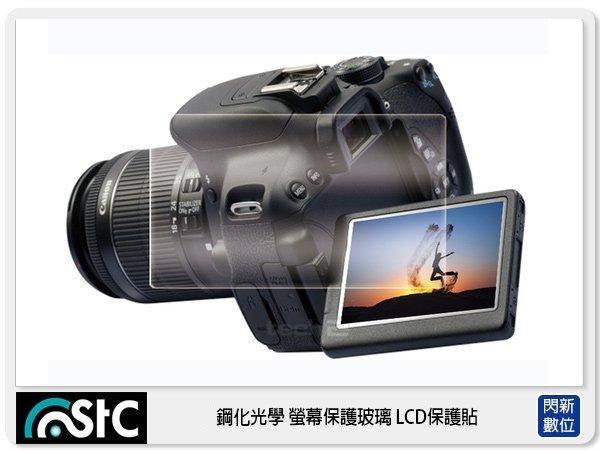 閃新科技:【分期0利率,免運費】STC鋼化光學螢幕保護玻璃LCD保護貼適用CANONEOSM3M5M10